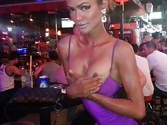 Tatuaje de gran Culo de la BBC instrucciones perfectas videos xxx lesbianas mexicanas chicas